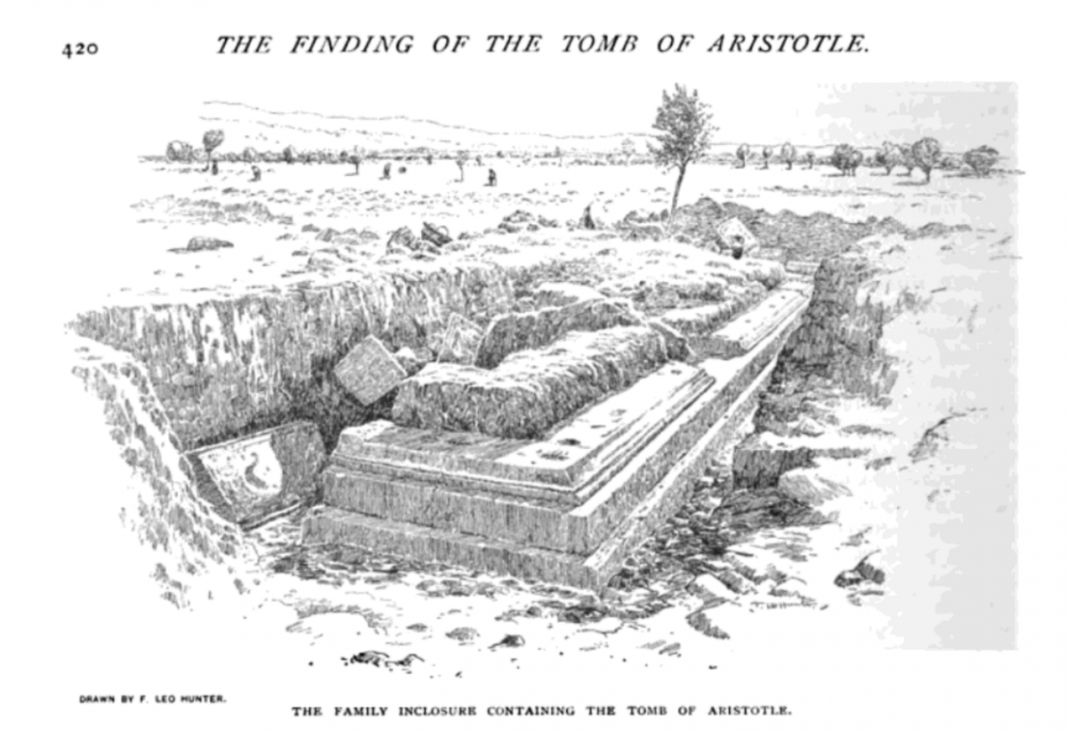 Гробот на Аристотел3