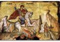 Денеска е Св. великомаченик Георгиј – Ѓурѓовден