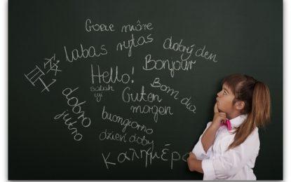 Двојазичноста кај децата