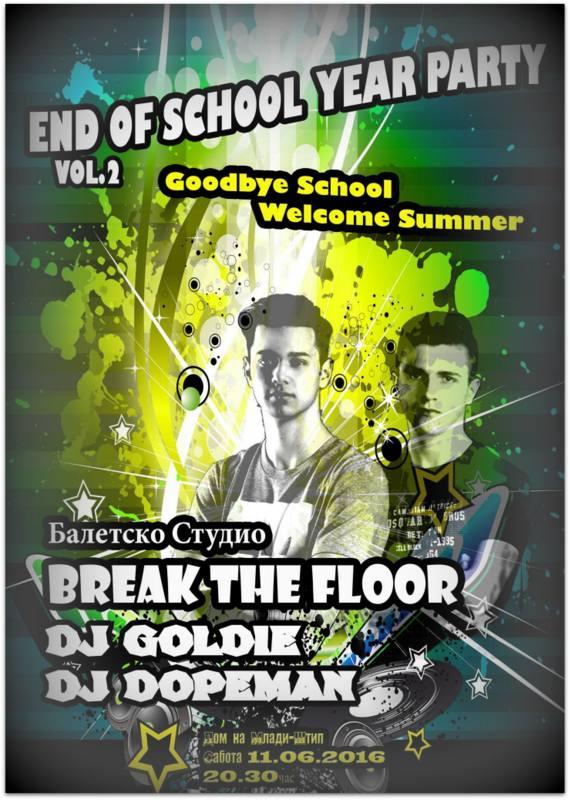 Break the Floor 2