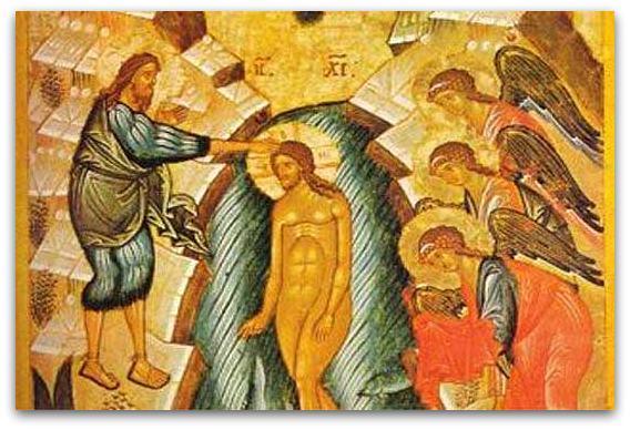 Свети Јован Крстител2-001
