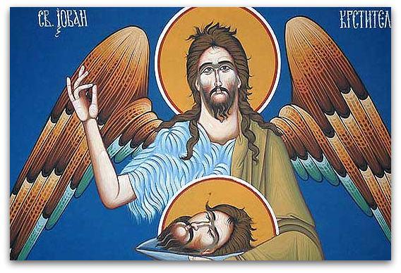 Свети Јован Крстител3-001
