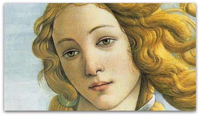 Венера, божица на убавината.