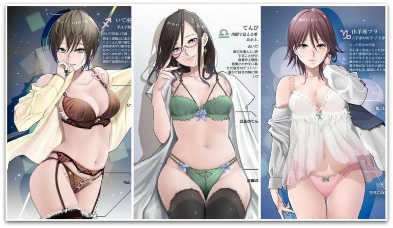 japonec-izmisli-zhenska-seksi-dolna-obleka-po-horoskopski-znaci